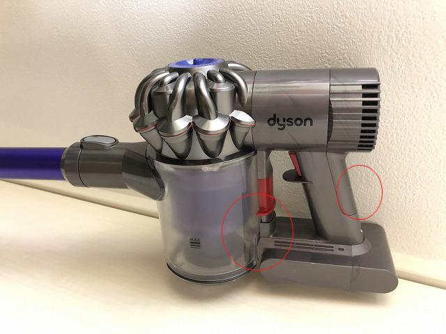 dysondc62バッテリー交換方法