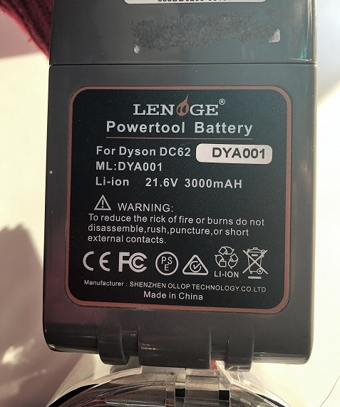 dysondc62互換バッテリー