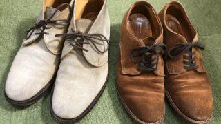 アパレル経営者が語る!ずっと使えるスニーカーから高級靴