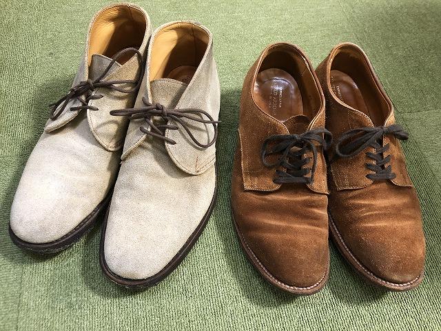 靴関連の記事が集まる部屋