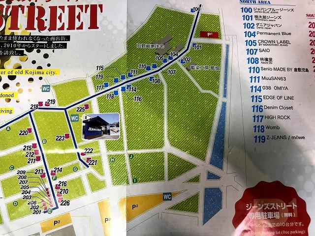 デニムストリート地図