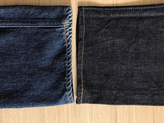 apcjapanblue裾幅の比較