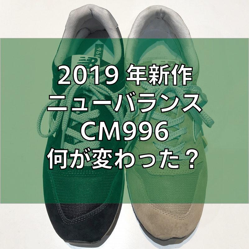 CM996サムネイル画像
