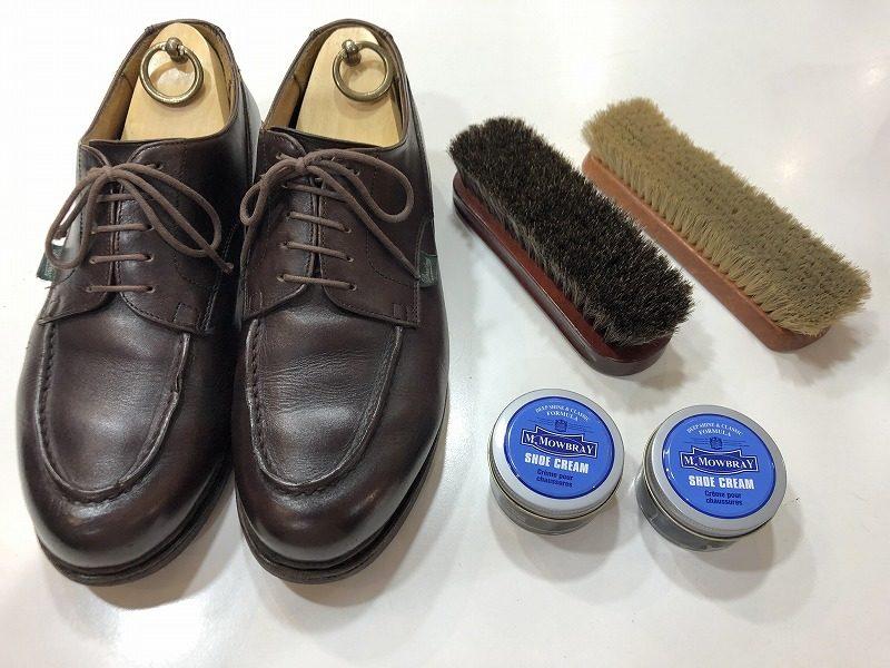 靴磨きアイキャッチ