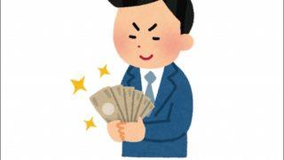お金を増やすシンプルな法則。経営者目線で子供にも分かるように解説