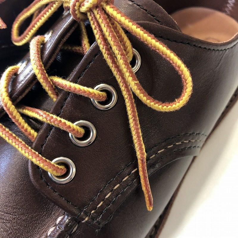 レッドウイング8109の靴紐